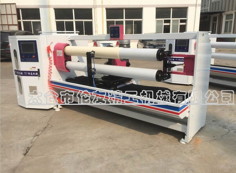 LY-701B automatic cutting machine