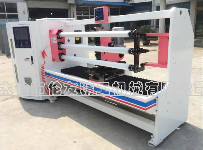 LY-708 automatic cutting machine