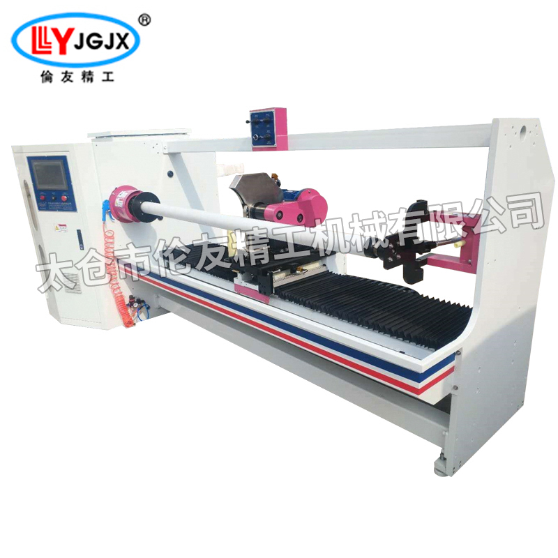 LY-701 single axis slitting machine.