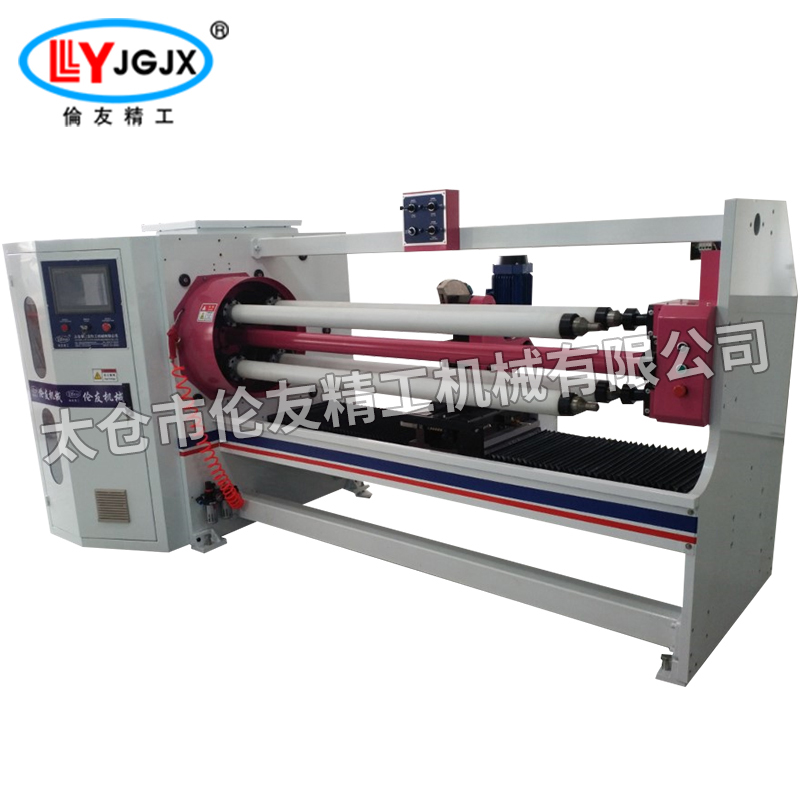 LY-709 automatic cutting platform