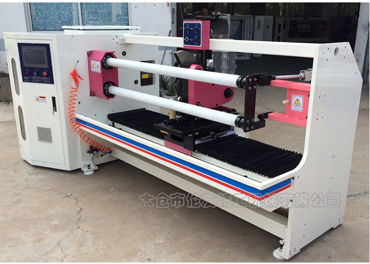 LY-703 double shaft winding machine