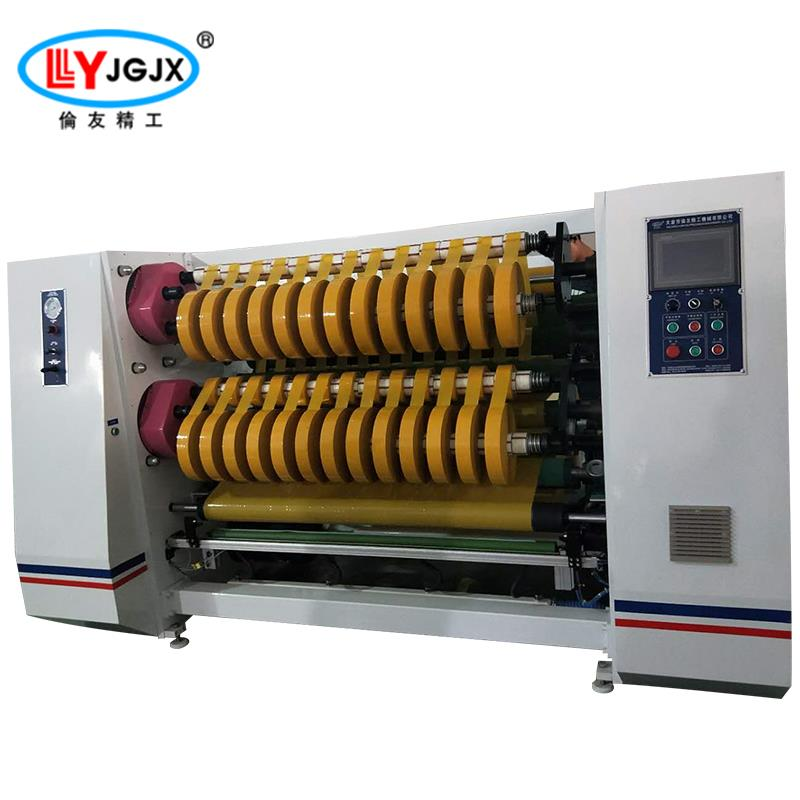 LY-212 high speed slitting machine