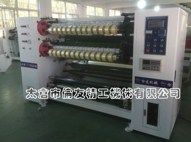 LY-218 high speed slitting machine
