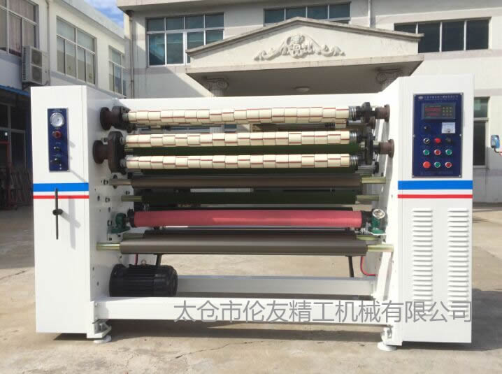 LY-210 stripe machine