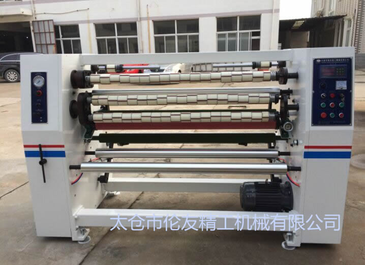 LY-1300 stripe machine