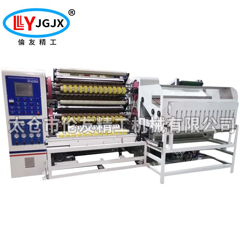 LY-600 high speed slitting machine